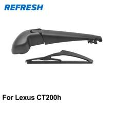 Освежитель заднего стеклоочистителя и заднего стеклоочистителя для Lexus CT200h