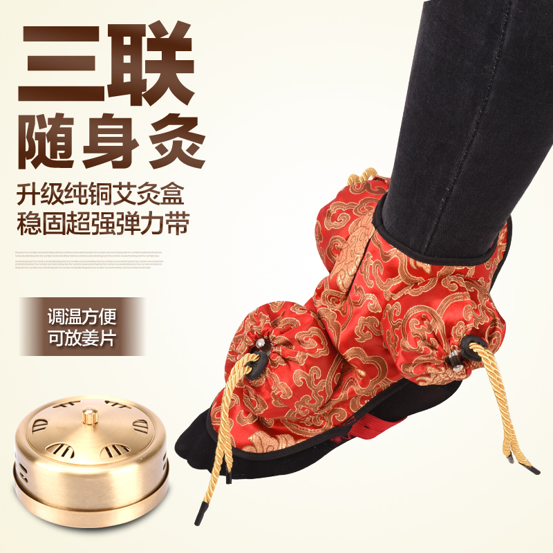 Copper moxibustion box querysystem cauterize leg copper utensils foot moxa box moxa nicclub халат короткий