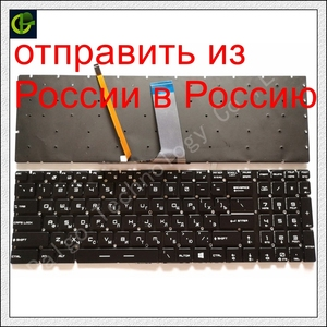 Image 4 - Russian RGB colorful backlit Keyboard for MSI GE63 GE63VR GE73 GE73VR GP72MVR GP72VR GP62M MS 16J2 GV72 GV72VR GL73 full color