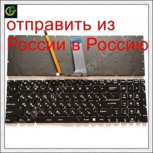 Image 4 - Russische RGB bunte beleuchtete Tastatur für MSI GE63 GE63VR GE73 GE73VR GP72MVR GP72VR GP62M MS 16J2 GV72 GV72VR GL73 volle farbe