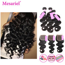 Mesariel Body Wave Bundles With Closure Brazilian Hair Weave 2 3 4 Bundles With Closure Remy Human Hair Bundles With Closure(China)