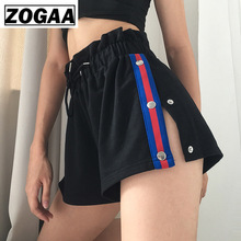 ZOGAA Buttons Split Side Women Shorts Striped Elastic High Waist Short Casual Fashion Ruffles Tie Up Pants