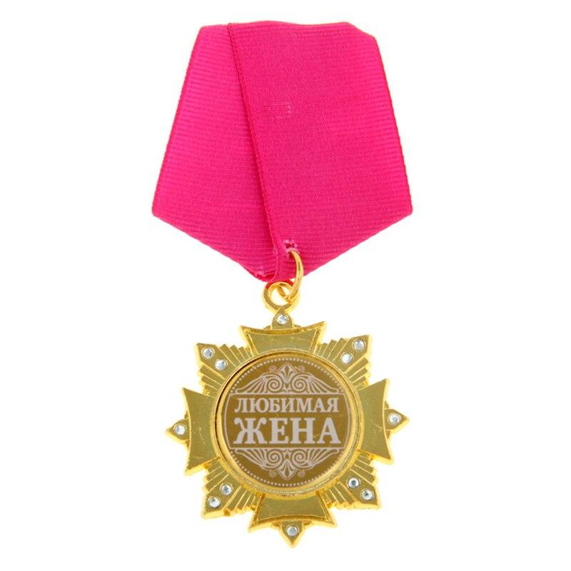 2017 new vintage médaille Maison & décoration parti Ruban médaille cadeau artisanat «meilleure épouse dans le monde» Médaille titulaire souvenir