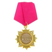 2017 new vintage medaglia medaglia Casa e decorazione del partito Del Nastro del mestiere del regalo Il miglior moglie in il mondo Medaglia titolare souvenir