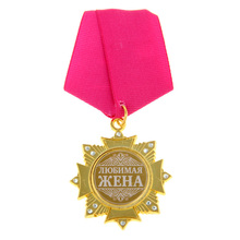 2017 new vintage medal Home & party decoration Ribbon medal gift craft The best wife in the world Medal holder souvenir