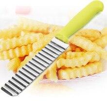 1 шт. волнистый резак для картофеля из нержавеющей стали, морковь, огурец, волнистая овощерезка, кухонный нож для резки овощей KX 142