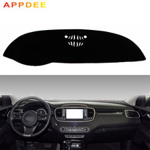 Appdee Auto Dashboard Cover Dash Mat Dashboard Pad Tapijt Anti-Uv Zonnescherm Voor Kia Sorento 2015 2016 2017 2018 Auto antislip(China)
