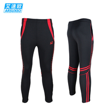 ARSUXEO Men's Outdoor Sports Running Gym Sweatpants Football Soccer Training Pants Jogging Bodybuilding Fitness Trouser
