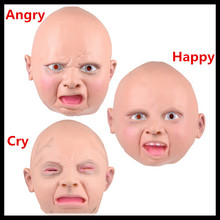3 Types New Latex Disgusted Happy Cry Baby Costume Birthday Halloween Mask Full Head Party Masks Villain Joke Mask Free Shipping