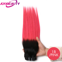 Addbeauty Straight Brazilian Virgin Hair Products Selected Raw Materials Human Hair Weave Bundles T1 PINK Color