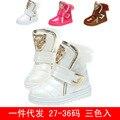Niños y niñas, además de terciopelo botas de terciopelo magia de algodón caliente zapatos 27-36