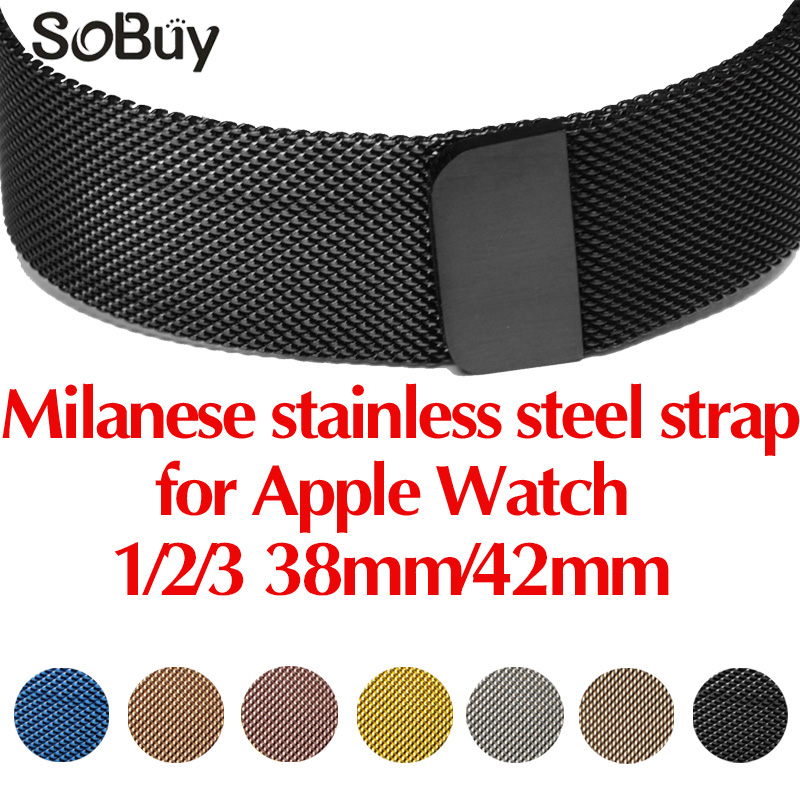 So buy for apple watch iwatch 1/2/3 series stainless steel band 38mm/42mm Milan Nice loop wristband i watch strap metal bracelet