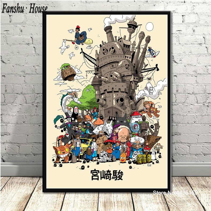 Silk Poster Studio Ghibli Wall Decor Custom