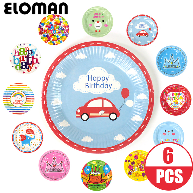 6PCS 7inch cartoon car diposable paper plates for boy birthday party children happy birthday paper plate  sc 1 st  AliExpress.com & 6PCS 7inch cartoon car diposable paper plates for boy birthday party ...