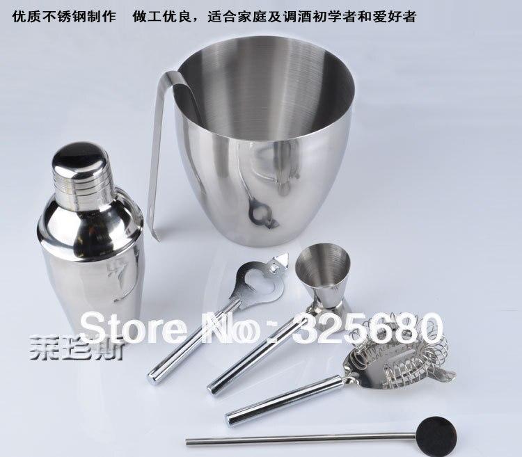 Livraison gratuite agitateur 350 ml, seau à glace tenant, sept pièces, grammes de neige de pot, cuillère filtrante, utilitaires suite