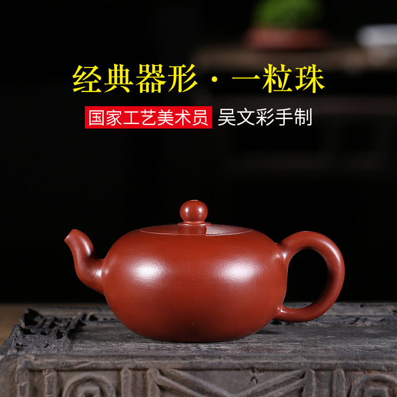 Yixing recommended dahongpao all handmade a grain of beads teapot element face classic traditional ceramic tea-potYixing recommended dahongpao all handmade a grain of beads teapot element face classic traditional ceramic tea-pot
