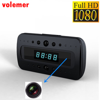 Volemer Original 2017 New HD 1080P Camera Clock IR Night Vision Motion Detection Mini DV Remote