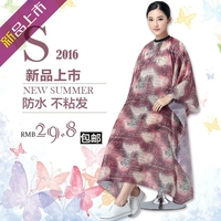 High quality extra big print polyester breathable and waterproof anti static hairdressing cape lightweight cutting cape