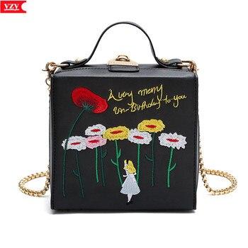 Bag female 2018 new tide Korean version of the wild Messenger  chain mini bag handbag shoulder  small square bag 4 colors shoulder bag