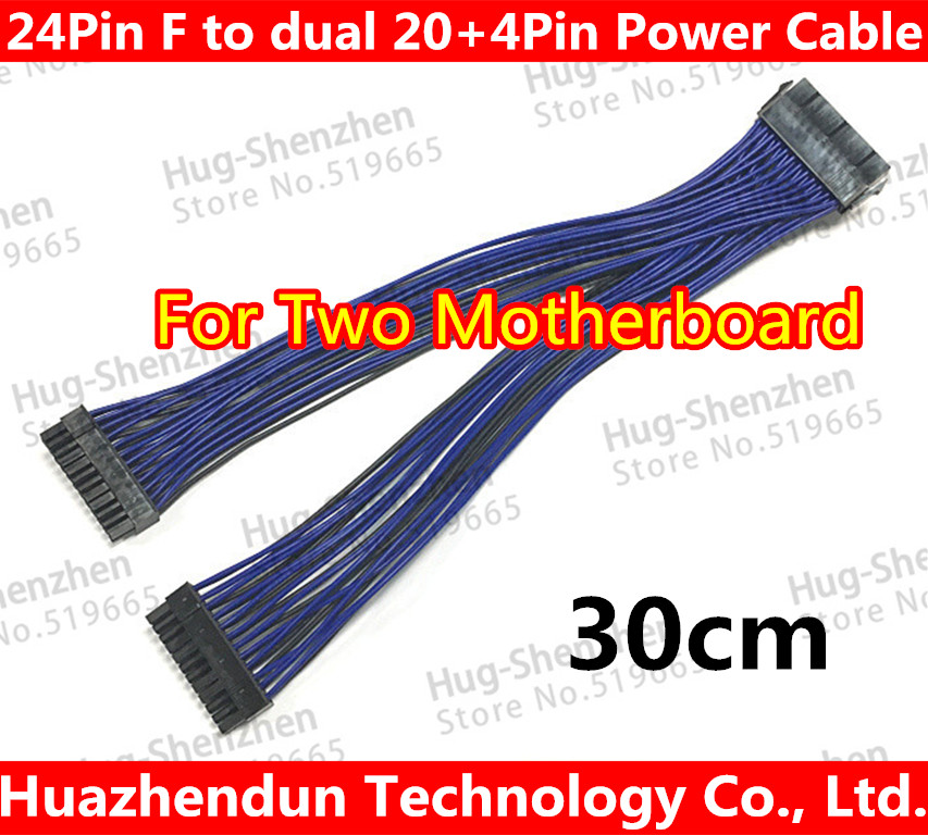 1PCS---High Quality 30CM 24Pin ATX PSU Female to Dual Male Y Splitter Power Extension Cable For two motherboard 8 inch computer molex 24 pin motherboard to atx eps psu power supply extension cable 24 pins internal power cord male to female