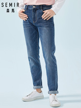 SEMIR Jeans for Men Mens Stretchy Skinny in Soft Cotton Washed Denim with Mock Front Pocket  Zip Fly Button