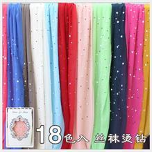 High Quality Round Dot Sparkling Diamond Pearl Velvet Pantyhose Fashion Women's Skinny Tights Multicolor