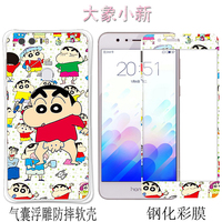 Colorful Front+Back cartoon print Tempered Glass Film For huawei honor8 Full Cover TPU case