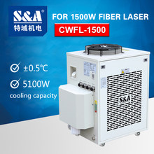 Compare Prices On 1kw Laser Online Shopping Buy Low Price
