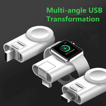 Yeni kablosuz şarj Apple Watch şarj cihazı için 5 4 3 2 1 taşınabilir manyetik çok açılı hızlı USB şarj seyahat şarj adaptörü