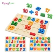 FlyingTown puzzle-uri din lemn pentru copii 2-4 ani 3d puzzle jigsaw bord educative jucării pentru copii învățare jocuri distractiv scrisoare