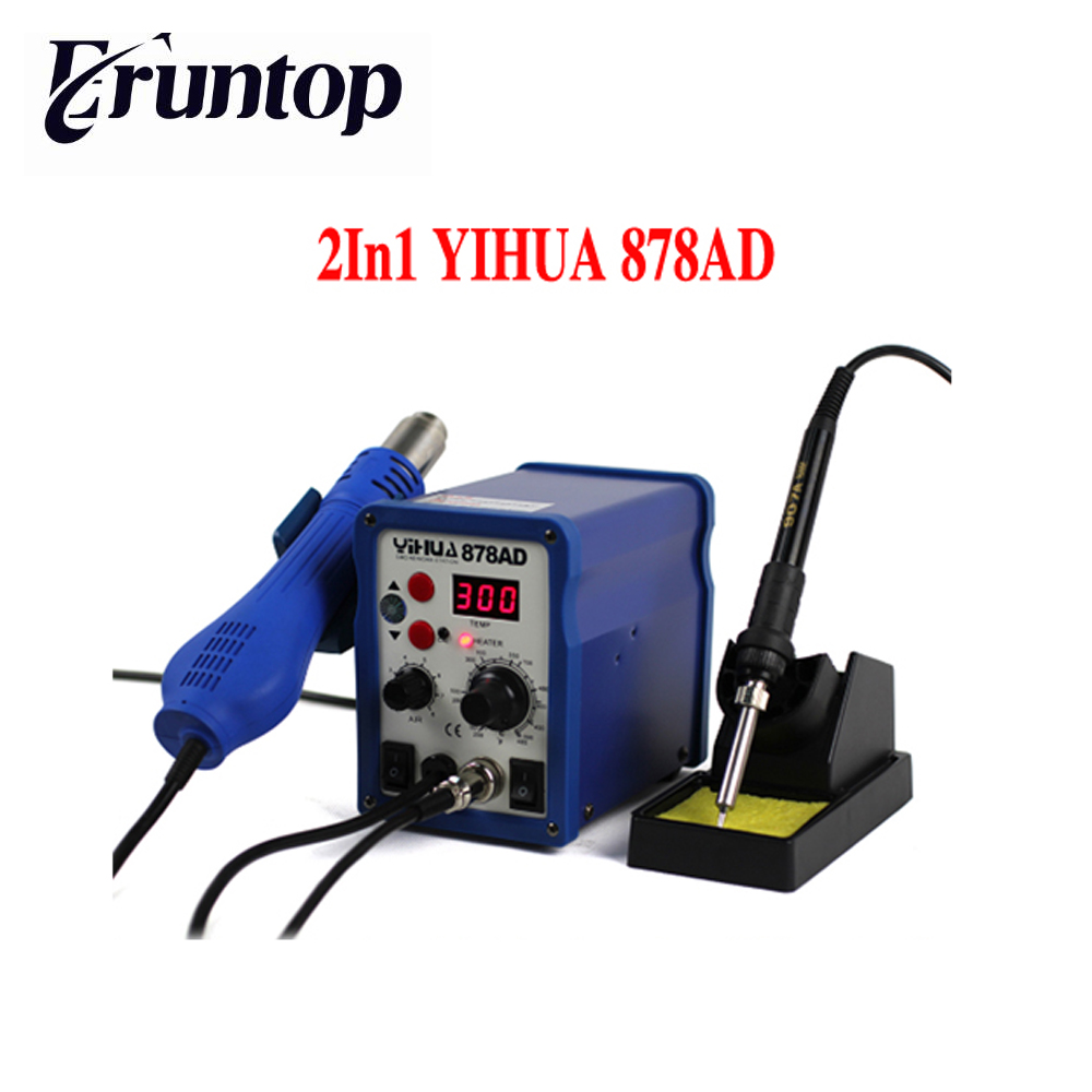HOT YIHUA 878AD 220V 700W 2in1 Constant Temperature Antistatic Soldering Station Solder Iron and heat air gun топ 525 топ