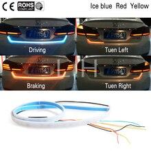 Новый 3 цвета синий и красный и желтый 120 см водить автомобиль хвост Магистральные багажника полосы света тормоз для вождения сигнала Рыцарь