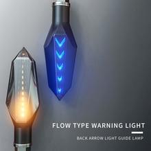 LED turn signal spirit beast motorbike highlight 12V signal light assembly CB190 motorcycle Day trip lamp universal flow light