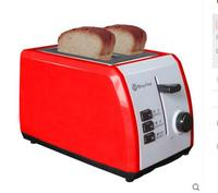 Household Bread Baking Machine Kitchen Appliance Toaster For Breakfast