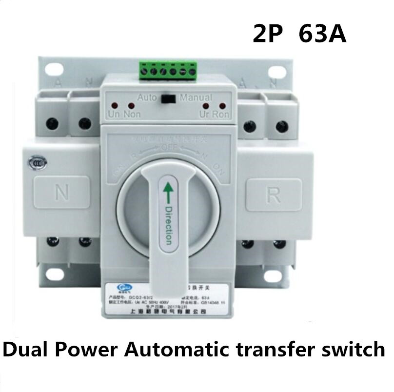 2P 63A 220V MCB type Dual Power Automatic transfer switch ATS 63a 2p mcb type dual power automatic transfer switch household ats bipolar single phase 220 v