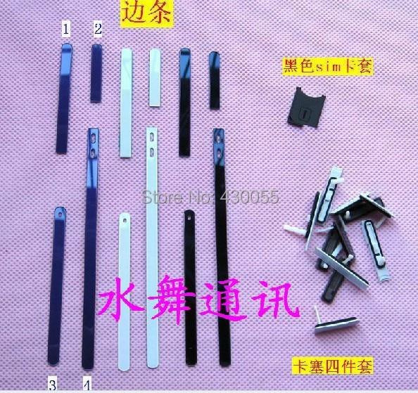 3 Couleurs Nouveau Ymitn Logement Boutons Latéraux Volume puissance SIM boutons bouchons, SIM Fente Pour Carte Pour Sony Xperia Z L36h L36 C6603 C6602 LT36