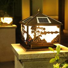 hot deal buy solar pillars lamps, outdoor bright wall lights, home villa garden lights,30*30*38cm