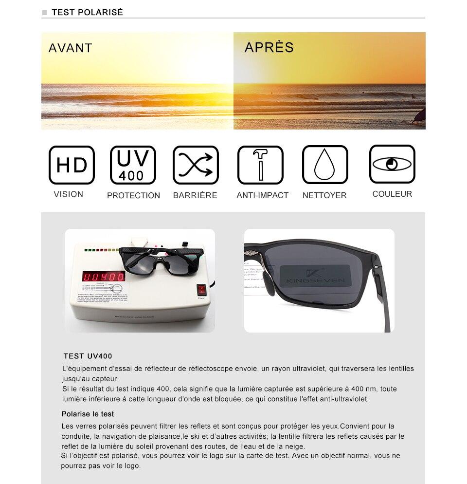 偏光测试960法语_01