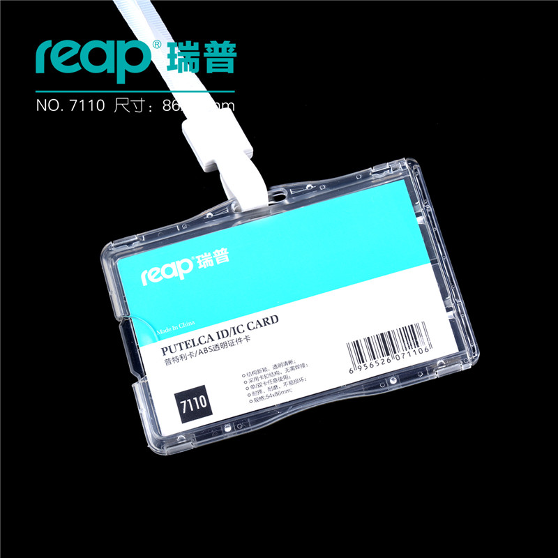 Reap 7110 Business ID/IC Badge Card Holder case tranluscent Card For company school office exhibition use with Lanyard