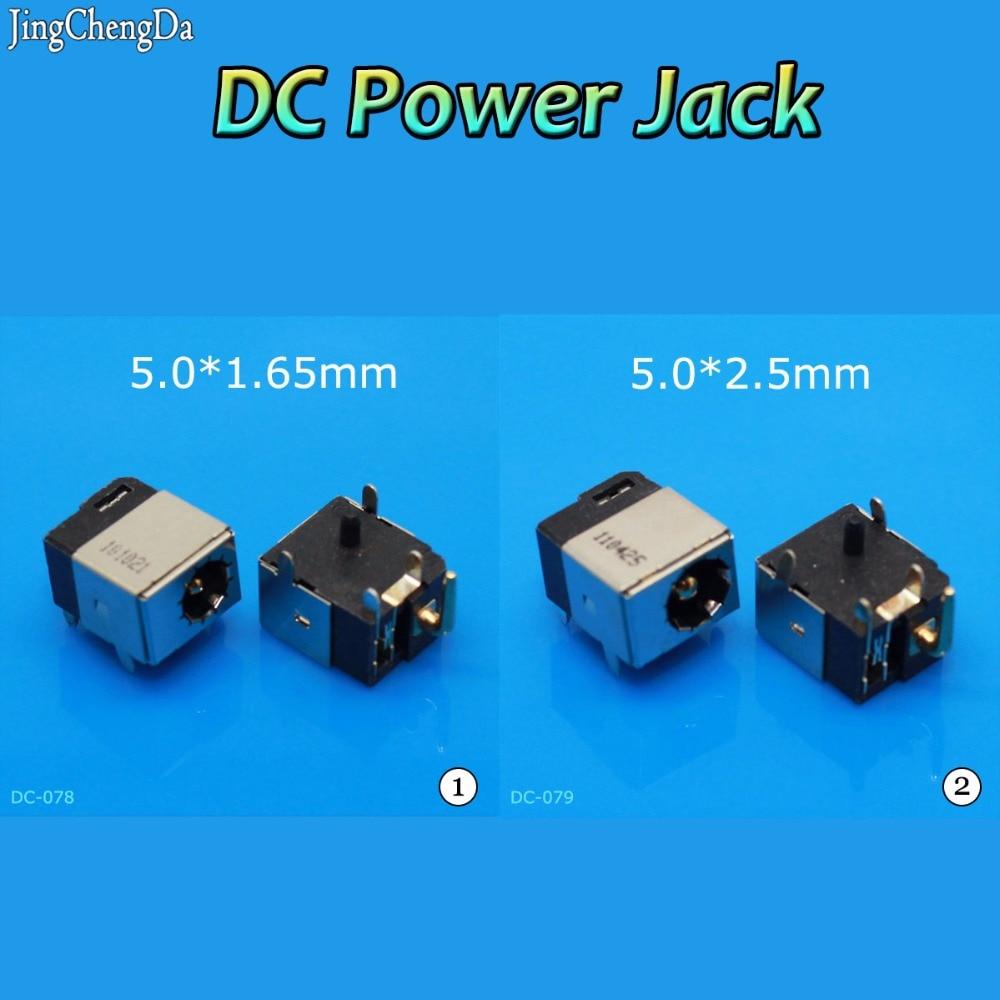 цены New Laptop AC DC Power Port Jack socket connector For ASUS K73 K73e K73s K73sv for Acer Aspire eMachines E520 E-520