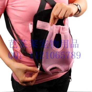 2016New Arrival Nylon Mesh Chest Bag Travel Bags Cat Carrier Backpack Knapsack Bosom Pink Blue Orange Red S M L XL Free Shipping
