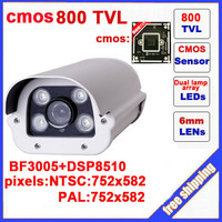 Security CMOS 800 TVL CCTV Camera Four Lamps Array Infrared Camera Outdoor Waterproof Camera Z80C