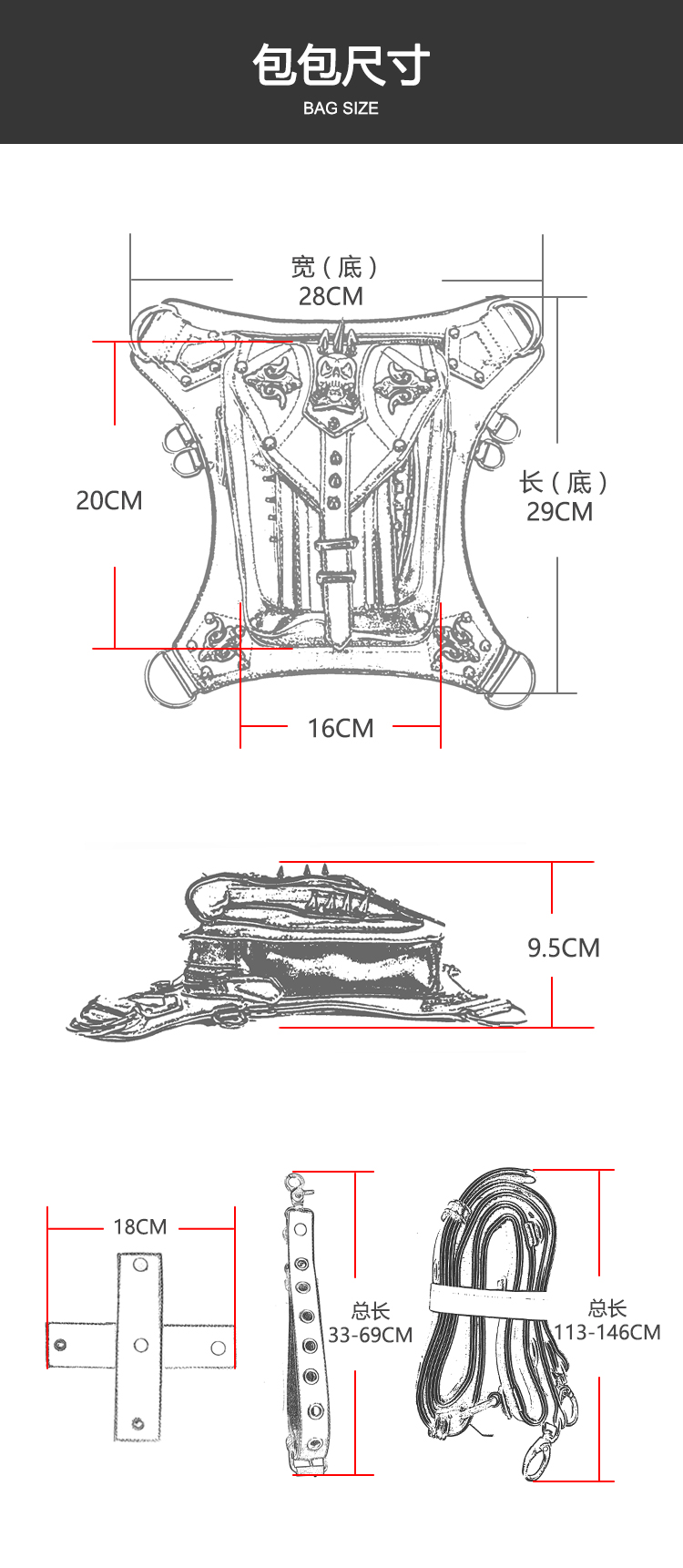 ᓂModa Steampunk cráneo gótico cintura pierna bolsa retro cuero de ...