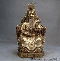 Рождество 15 Китай даосизм медь латунь божество небо Jade император уплотнение Дракон стул статуя