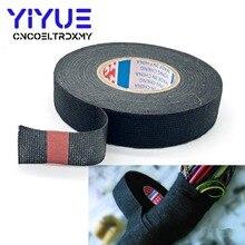 Nieuwe 19mm x 15m hittebestendig Kabelboom Tape Looms Kabelboom Doek Stof Tape Lijm Kabel bescherming
