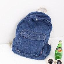 Женские ретро ковбой рюкзак холст простой сплошной цвет большой емкости джинсовые женские школьные сумки для путешествий