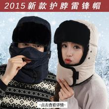2015 New Winter fur hats Outdoor Windproof Thick warm snow women cap Face Mask men cycling hat protect neck