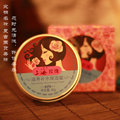 Traditional Chinese Cosmetics Rose Day Creams Face Care Treatment Whitening Cream Skin Care Acne Moisturizing Anti Winkles