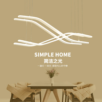 2018 New Arrival Dimmable Modern LED Living Room Suspended Lamps Creative Bedroom Fixtures Nordic