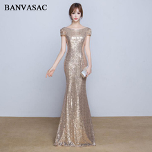 BANVASAC Elegant O Neck Sequined Mermaid Long Evening Dresses Party 2018 Short Cap Sleeve Backless Prom Gowns